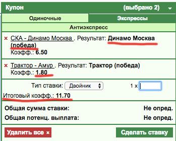 Расчет систем ставок на спорт [PUNIQRANDLINE-(au-dating-names.txt) 48
