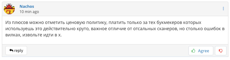 Arbmate отзыв пользователя